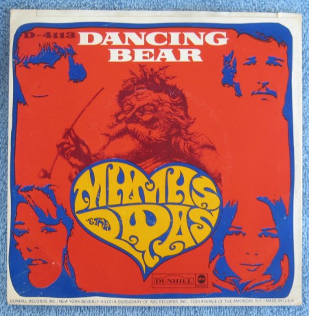 dancingbear mamas